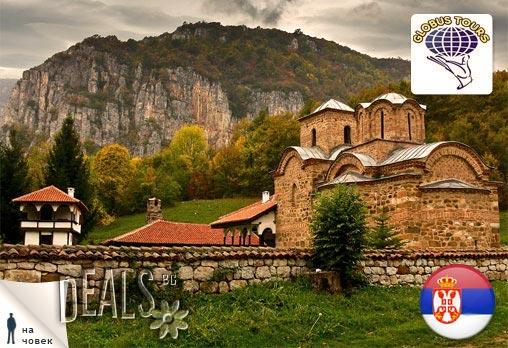 1 ден, Темски и Суковски манастири, Пирот: транспорт, екскурзовод, 19лв на човек