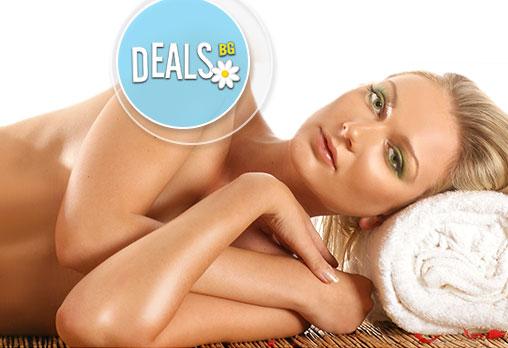 60 минути спокойствие! Вземете лечебен или класически масаж на цяло тяло в Салон Елеганс в Мусагеница!