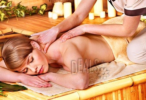 Отпуснете се! Вземете класически масаж на гръб и шия, 30 минути само за 7.90лв вместо 25лв от Център за здраве и красота Мотив!
