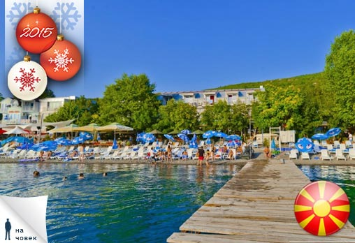 3 дни,Тирана,Охрид,Албания, Македония: 2 нощувки, закуски,вечери,транспорт,355лв/човек