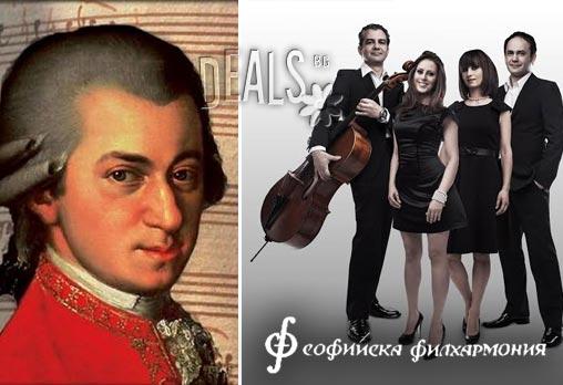 """Софийска филхармония и Quarto Quartet представят """"Една Моцартова вечер"""" с """"Кварто""""на 11.11, от 19.30ч, в Зала """"България"""", билет 9лв вместо 12лв."""