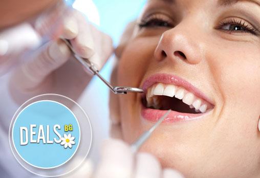 Почистване на зъбен камък и зъбна плака с ултразвук и полиране + бонус - 20 % от всички услуги в ДК д-р Маринашева!