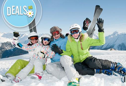 На ски в Боровец! Еднодневен наем на ски и сноуборд оборудване за възрастен или дете от Ски училище Hunters