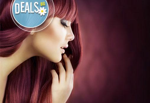 Подарете цвят на косата си! Боядисване с боя на клиента, измиване с професионални шампоан и маска на Keune и сешоар само за 10лв в салон Катрин!