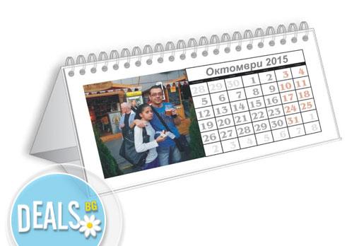 Три или пет броя настолен календар - пирамида 12 листа с 12 Ваши снимки по индивидуален дизайн от Офис 2