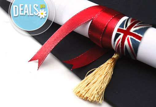 Курсове по английски език от English Language Center! Ниво А1, А2, В1, В2 или С1! Безплатни учебници и материали!