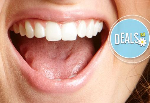 Фотополимерна пломба,преглед и план на лечение+почистване на зъбен камък и 25% остъпка в Дентален кабинет д-р Маринашева