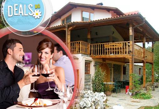 Останете с прекрасни спомени от празника на влюбените! Куверт за ресторант Бадемова къща!