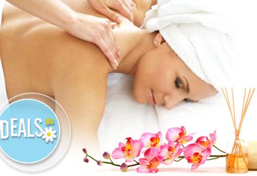 Отпуснете се с 60-минутен класически масаж на цяло тяло с професионални масла от салон Фламинго!