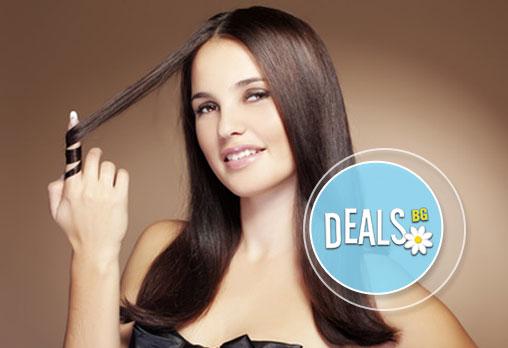 Кератинова възстановяваща терапия + подстригване и по желание преса или плитка в салон за красота Relax Beauty&Spa!