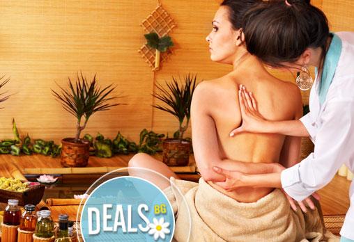 Релаксиращ масаж на гръб + масаж с вендузи и етерични масла или в комбинация със зонотерапия в Студио Kosara Style