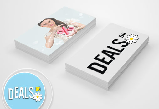 Време е за нова визия на Вашата фирма! Вземете 500 бр. пълноцветни едностранни или двустранни визитки от Офис 2