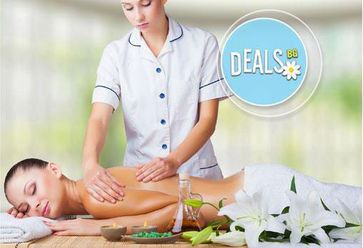 Избавете се от болките с 30-минутен лечебен масаж на гръб с масажно масло от арника в студио ''Емилис'', Варна!