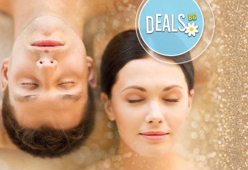 Терапия Gold за двама! Пилинг на гръб и масаж на гръб или цяло тяло със злато в ''Wellness Center Ganesha''!