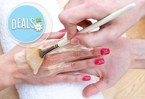 Погрижете се за ръцете си с парафинова терапия с или без маникюр с лак Christian Artesio в салон Тотал Фешън