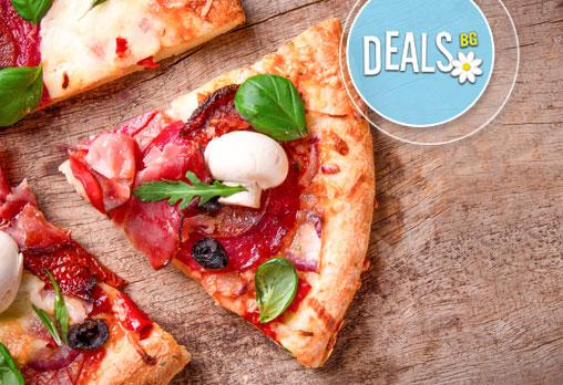 Вкусно и изгодно! 3 малки пици по избор от над 17 вида от Пица&Дюнер Presto!