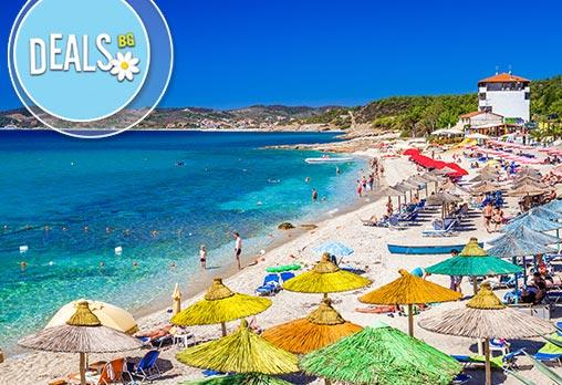 1 ден, април/май/юни, Гърция, о.Тасос: транспорт, екскурзовод, плаж