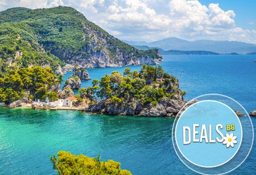 Посетете през май Лефкада и Кафалония в Гърция! 2 нощувки, закуски, вечери, транспорт и круизна обиколка от Травел Мания