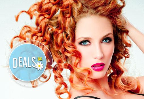 Страхотен цвят във Вашите коси! Боядисване с боя на клиента, терапия, и стилизиране на прическа в Студио Блейз