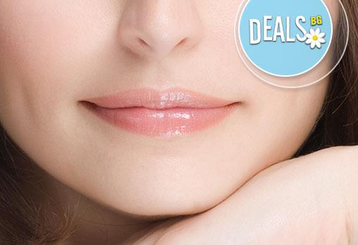 Отървете се от нежеланото окосмяване! Лазерна елипация на горна устна за жени в център за лазерна епилация Армада!