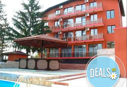 От май до август в семеен хотел Перун, Свищов! 1 нощувка, закуска и вечеря, ползване на сауна, парна баня и солариум!