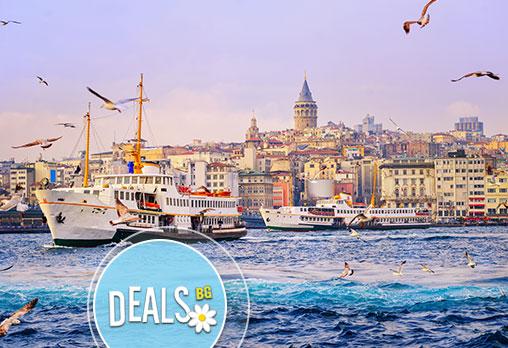 Пътувайте до Истанбул през юни! 2 нощувки със закуски в луксозния Bekdas Hotel Deluxe 4*, транспорт и екскурзовод!