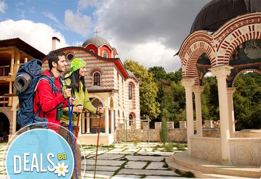 Вижте Гигинският и Земенският манастири и Музеят на минното дело в Перник! С включени транспорт и екскурзовод!
