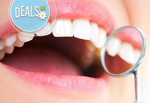 Избелване на зъбите с професионална система Pola Office и полиране за зъбите с Air Flow в Дентален кабинет Д-р Захариева