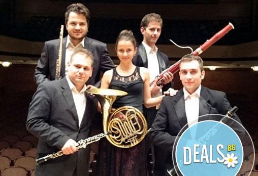 Концерт на Духов квинтет WINDART и Камерна формация към НМА на 9.06. в НДК част от МФ Софийски музикални седмици