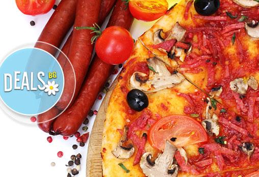 Вкусни и хрупкави пици! Три малки или една голяма по избор от Пица&Дюнер Presto, в центъра на София!