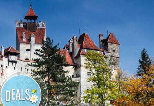 Екскурзия на 17.10 до Румъния с посещение на Бран и Синая! Транспорт от Русе и екскурзовод!