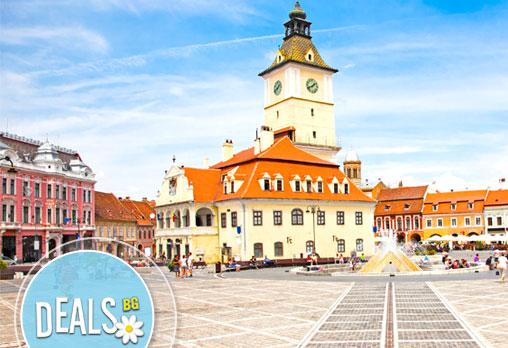 Екскурзия до Синая, Бран и Брашов в Румъния с Александра Травел! 1 нощувка със закуска, екскурзовод и транспорт от Варна