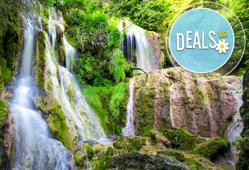 Еднодневна екскурзия през юли до Ловеч, Крушунските водопади и Деветашката пещера! С осигурени транспорт и екскурзовод!