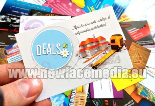 Ексклузивно от New Face Media! 1000 броя пълноцветни визитки (или календарчета) с включен дизайн и UV лак