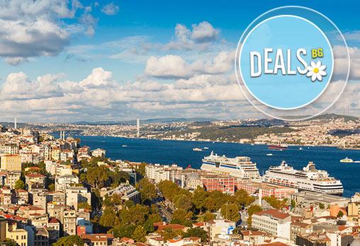 Истанбул през септември! 3 нощувки със закуски в Buyuk Keban 3*, транспор и възможност за тур до Принцовите острови!