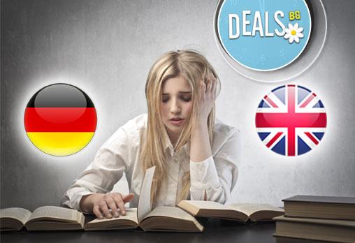 Изпитен тест в удобна за Вас дата по английски, немски или друг език за издаване на сертификат за покрито ниво в УЦ Сити