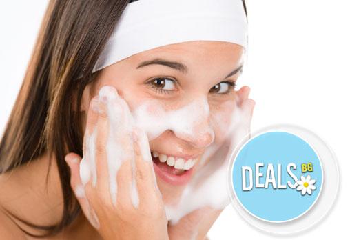 Дълбоко почистване на лице, лечебен масаж и процедура по избор с продукти на Bioline Jato в студио ''Долче Вита''!