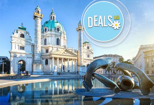 Екскурзия до Будапеща и Виена през септември! 5 дни, 2 нощувки със закуски в хотели 3*, транспорт и водач от агенцията!