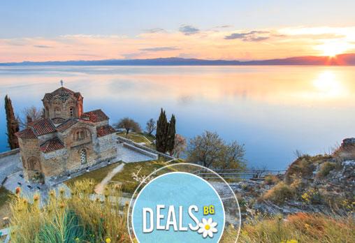 Екскурзия до Охрид и Тирана през септември! 2 нощувки със закуски и вечери, транспорт и туристическа програма!