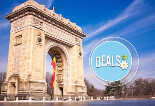 Посетете красивата столица на Румъния - Букурещ за ден през август или септември! Транспорт и екскурзовод!