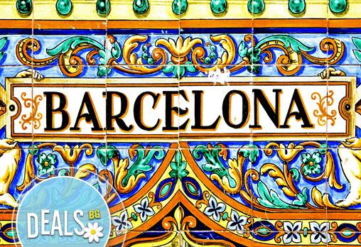 Незабравим уикенд в Барселона, Испания през октомври! 3 нощувки в центъра на града и самолетен билет от Океания Турс!