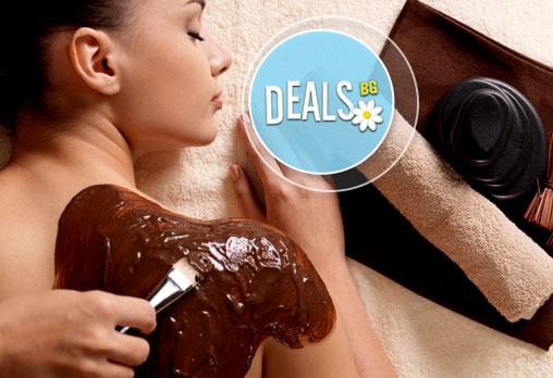 Шоколадов релакс! 60 минутен шоколадов SPA масаж или масаж със златни частици + зонотерапия в Chocolate Studio