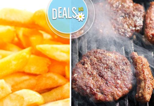 Сръбска скара на дървени въглища 1.500 кг. + гарнитура картофки 0.400 кг. и безплатна доставка от Кулинарна къща НИКИ