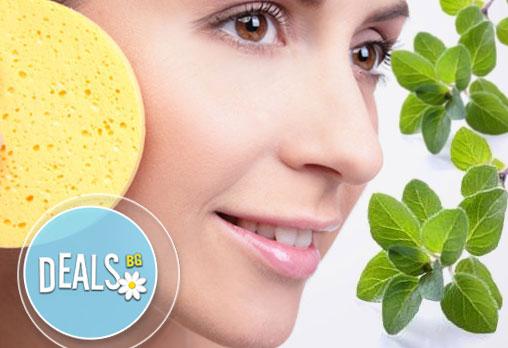 Почистване на лице с натурална козметика на Глори и ампула за регулиране на мастната секреция в студио Младост!