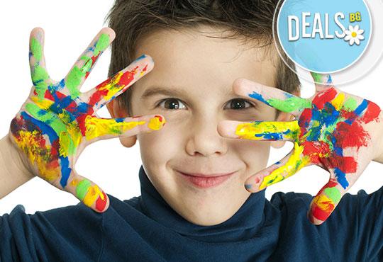 Направете страхотен подарък на своя малчуган! Четири астрономически часа уроци по рисуване за деца от Арт Студио S!