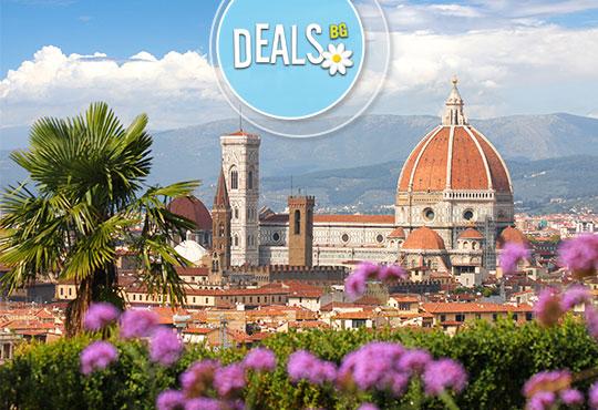 Насладете се на удивителната Флоренция през есента! 4 нощувки със закуски, самолетен билет, летищни такси и трансфери!