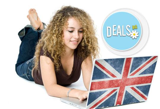 Интензивен курс по английски език на живо или онлайн за възрастни, студенти или гимназисти, 100 уч.ч., от ОЦ Студио S!