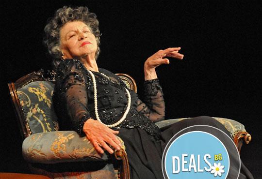 """И в началото на новия сезон! """"Госпожа Стихийно бедствие"""", на 30.09, от 19ч, Театър Открита сцена (Сълза и смях)"""