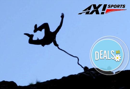 Октомврийски екстремен ден в района на пещера Проходна: бънджи скок, алпийски рапел, скално катерене и още от Ax! Sports