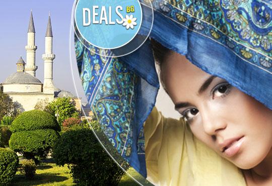 На разходка и петъчен пазар в Одрин, Турция на 16.10! Осигурени транспорт и екскурзовод от Атлантис Тур!